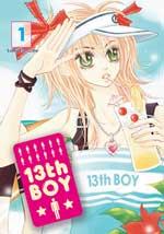 13thboy_1.jpg