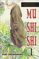 mushishi1.jpg