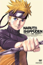 Cover of Naruto Shippuuden DVD 1