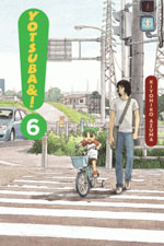 yotsuba6.jpg